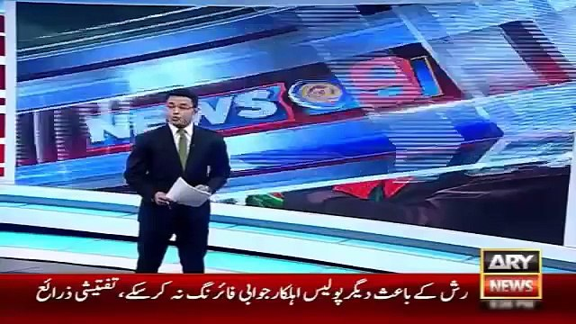 Ary News Headlines 24 December 2015 , PTI Imran Khan Latest Statements
