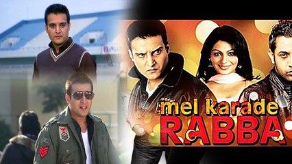 Mel Karade Rabba | Full Punjabi Movie | Jimmy Shergill, Gippy Grewal, Neeru Bajwa | HD