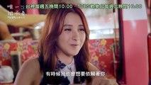 《唯一继承者》TV版片花合集|我的少女时代 宋芸桦主演 TVBS年度大戏
