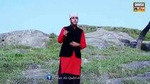 New Album 2016  Mumhammad Usman Ali Qadri  Asan Gaj Waj K Manona ay Mob:0344-4142117