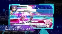 Gakusen Toshi Asterisk Ôka Kenran - Trailer #4
