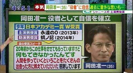 V6 岡田准一主演、「海賊と呼ばれた男」のPR会