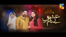 Ishq e Benaam Episode 31 Promo HUM TV Drama 18 Dec 2015