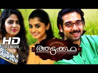 Malayalam Full Movie 2015 New Releases - Aattakkatha - Malayalam Full Movie 2013 Full HD