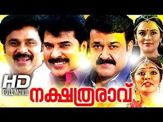 Kerala Film Producers Association Award 2014  Naksthra Raavu   Malayalam Film Awards 2015 Full