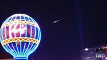 Crashing UFO Seen From California To Nevada? (UFO News)