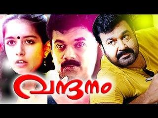 Malayalam Full Movie 2015 | Vandanam || Malayalam Full Movie 2015 Latest Uploads   [HD]