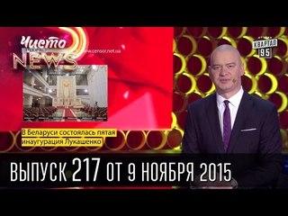 Депутаты дерутся колбасами    ЧистоNews #217