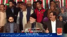 Reply- Workers criticise Imran, Tahirul Qadri for leaving them alone in PTV, Parliament attack