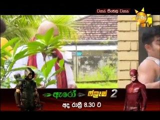 Class Sinhala Class 03/01/2016