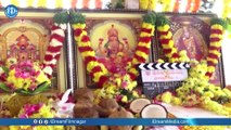 Sri Vasthsa Creation Production No 1 Movie Opening - Sanjay || Chetana || Uttej