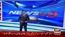 Ary News Headlines 30 December 2015 , Local Body Elections In Punjab and Sindh
