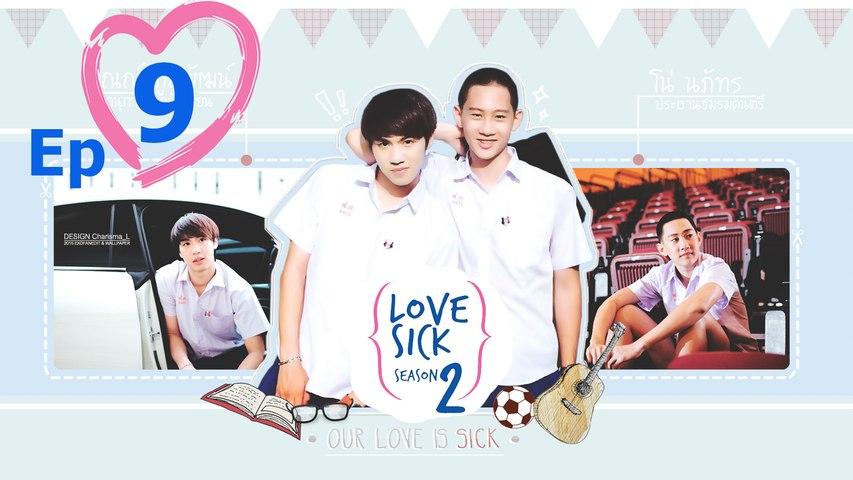 Love Sick Season 2 Ep 9 Eng Sub