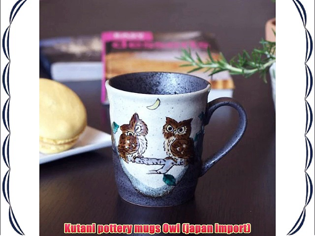 Kutani pottery mugs Owl (japan import)