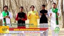 Ya Nabi Ul Muhtatam PBUH Exclusive Gents Naat RabiAwal 1437/2016 Syam Production HD