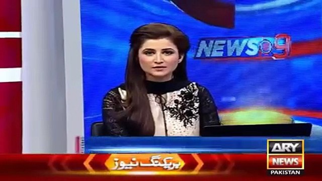 Ary News Headlines 10 December 2015 , PTI Imran Khan Latest Statements On Balochistan
