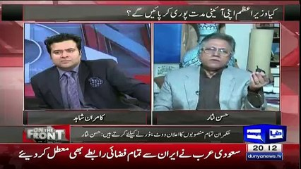 Hassan Nisar Bashing Federal Goverment & Nawaz Shareef Over Amnesty Scheme