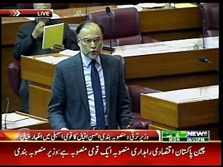 Federal Minister Ahsan Iqbal Policy Statement on #CPEC in National Assembly