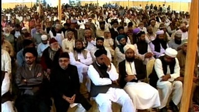 Part 1: Altaf Hussain address conference of Religious Scholars called in relation with Saudia, Iran tension