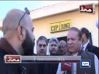 Pakistan Ko Azaad Huwe Kitne Saal Hogaye?? :- Nawaz Sharif Doesn�t Know