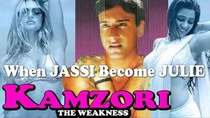 "Mohan Joshi, Rakhi Bajaj, Dinesh Hingoo, Seema Biswas Ft. Paresh Rawal - Kamzori ""The Weakness"""
