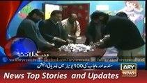 ARY News Headlines 18 December 2015, 10AM
