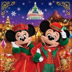 パーフェクト・クリスマス 東京ディズニーシー® クリスマス・ウイッシュ 2015 【CD】