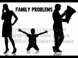 【!@अGhOरीNAथ#】?+91-9928979713? husband wife relationship problem solution in Usa