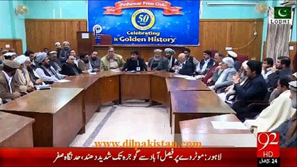 FATA Political alliance rejects govt reforms proposal & demands merger of FATA with KPK