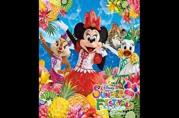 Tokyo DisneySea Best Music ~2015~