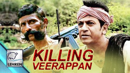 RGV's Killing Veerappan New Theatrical Trailer | Review