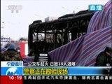 L'incendie d'un bus fait au moins 17 morts en Chine, un suspect recherché