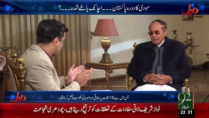 Daleel - 05 Jan 16 - 92 News HD