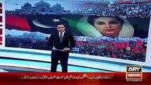 Ary News Headlines 28 December 2015 , Child Labour In Benazir Bhutto Annivarsay