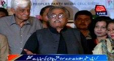 Karachi: PPP Leader Maula Bux Chandio media briefing