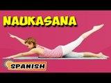 Naukasana (Boat Pose) | Yoga para principiantes | Yoga Asana For Heart | About Yoga in Spanish