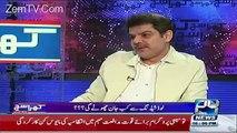 Mubashir Lucman Appreciated Dr. Amir Liaqat