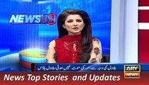 ARY News Headlines 23 December 2015, Bilwal House Spokes Person Statement