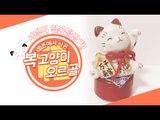 일본에서 복고양이 오르골 구매했어요! 냐옹~ [양띵TV서넹]