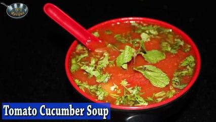 How to make -TOMATO CUCUMBER SOUP- II II By Chef Jyotshna Singh II