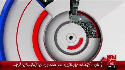 Irshad-E-Bari Talla –Quran Hikmat Hy– 06 Jan 16 - 92 News HD