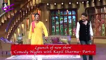 Comedy Nights Kapil Sharma Fights With Ghutti . Very Very Funny . You Will Not Stop Laughing