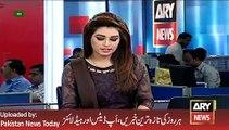 Ch Nisar No Visit to Karachi in Schdule - ARY News Headlines 6 January 2016 - Vidz Motion