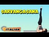 Sarvangasana | Yoga per principianti | Yoga Asana For Heart & Tips | About Yoga in Italian
