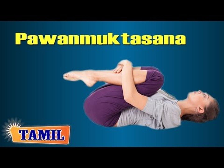 Paschimottanasana In Tamil