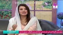 Reham Khan Openly Telling What Was Under Her Bed