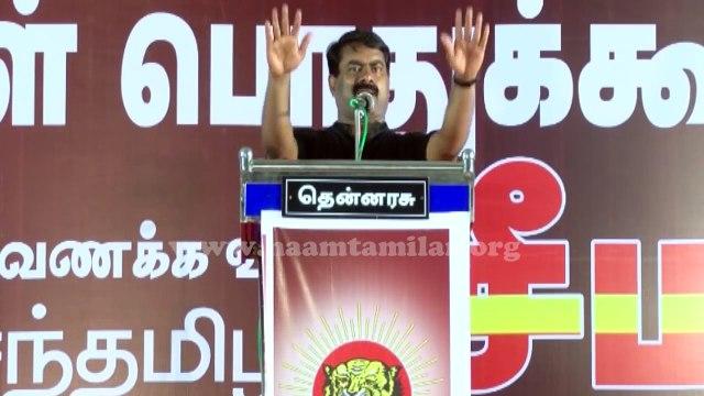 தமிழ்நாட்டில் தமிழரே ஆட்சி செய்ய வேண்டும் - சீமான் _ Tamilan Should Rule in Tamilnadu - Seeman-1