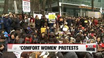 Sex slave victims and civic groups mark 24th anniversary of 'comfort women' protests