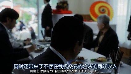 相棒14 第10集 Aibou 14 Ep10 Part 2