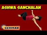Ashwa Sanchalan | Yoga für Anfänger | Yoga Asana For Heart & Tips | About Yoga in German
